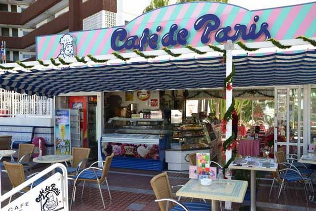 Cafe A La Mare Paris